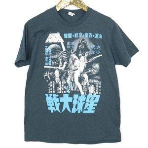 Star Wars Kanji Japanese T-Shirt Medium Blue